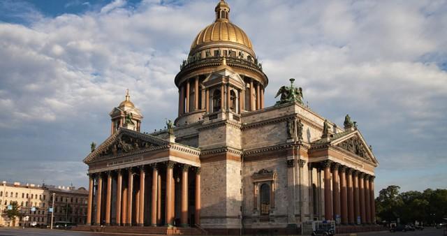 Православие и физика