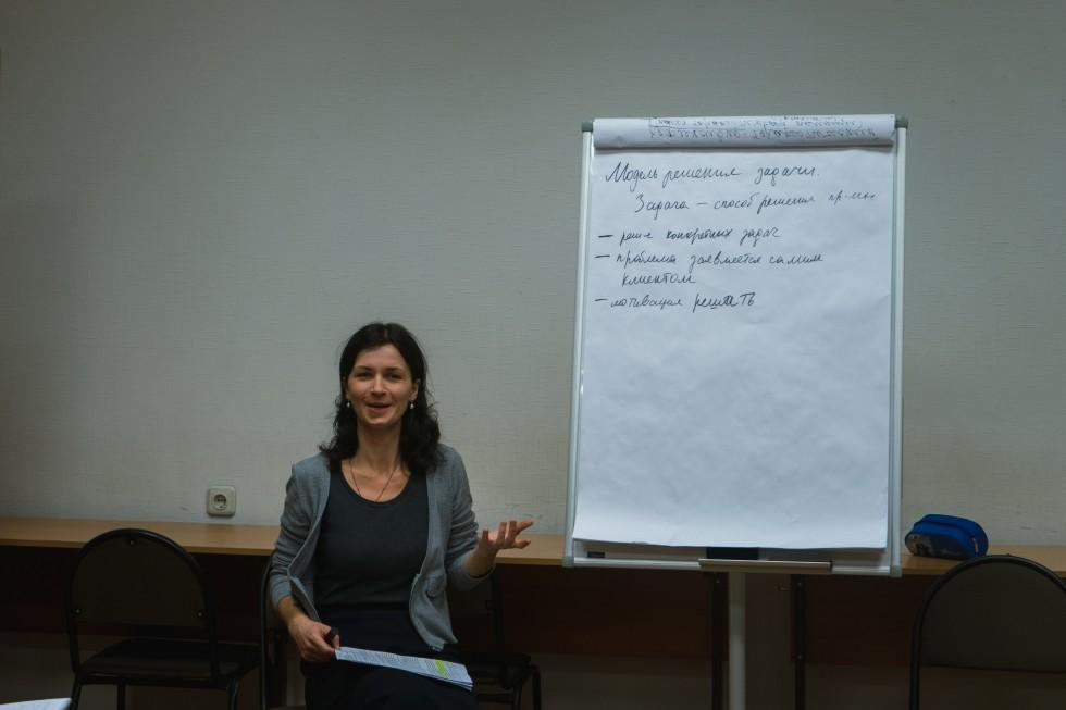 Ольга Шалковская ведет авторский курс «Работа со случаем»