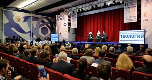II Всероссийская конференция «Теология в современном научно-образовательном пространстве» состоялась в Москве