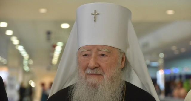 Поздравление митрополита Крутицкого и Коломенского Ювеналия