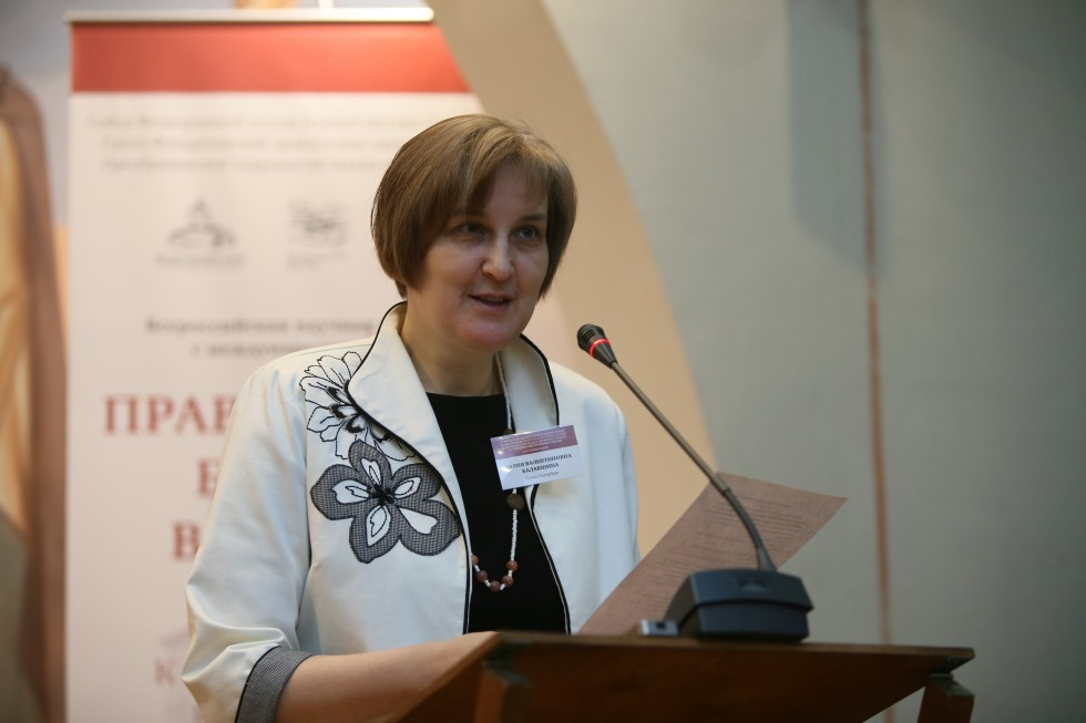 Yulia Balakshina, the Academic Secretary of St. Philaret's Institute