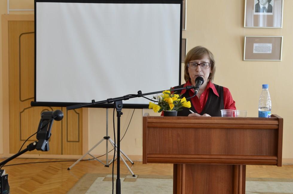 Ведущая конференции Лидия Крошкина, старший преподаватель СФИ