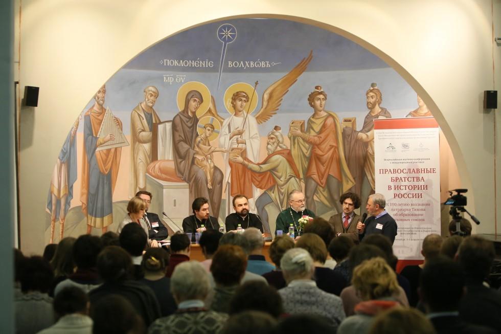 Подытожил научную часть конференции круглый стол «Братский потенциал в жизни церкви в новейшее время»