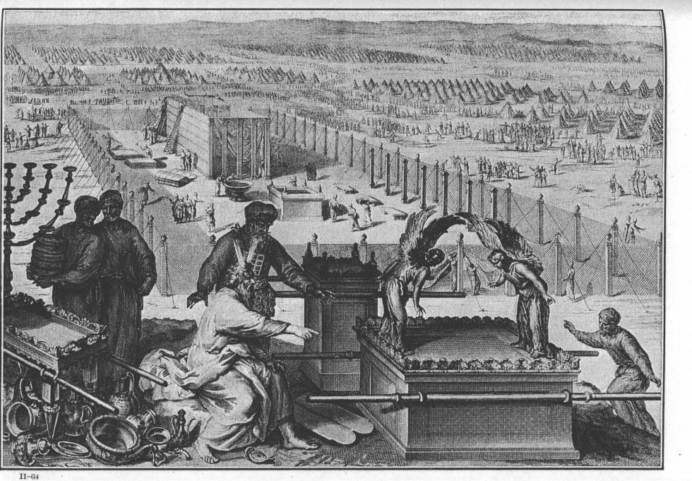 Строительство скинии. Гравюра Герарда Хута из книги Figures de la Bible (The Hague, 1728)