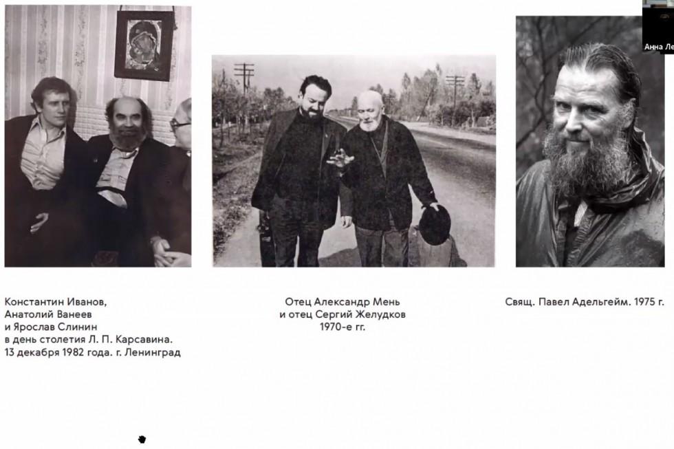 В презентации Анны Лепёхиной использованы фото с сайта Владимира Шаронова: russophile.ru
