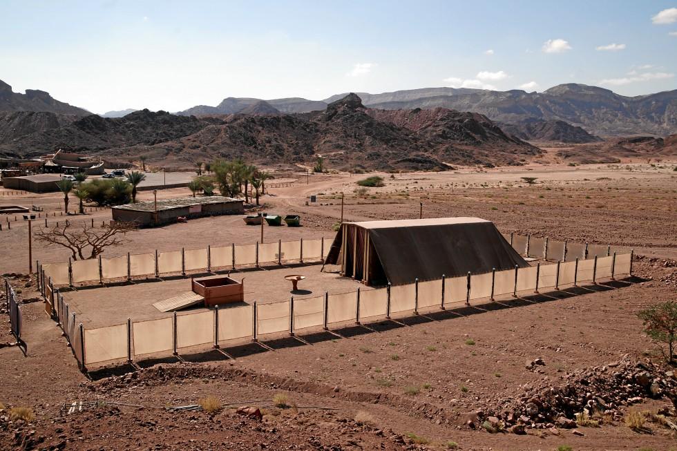 Современная модель Скинии в Израиле, Национальный парк «Тимна». Фото: https://commons.wikimedia.org/wiki/User:Mboesch