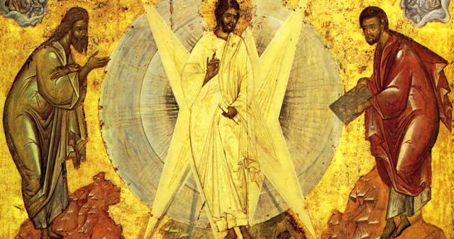 О Фаворском свете и путях Богообщения