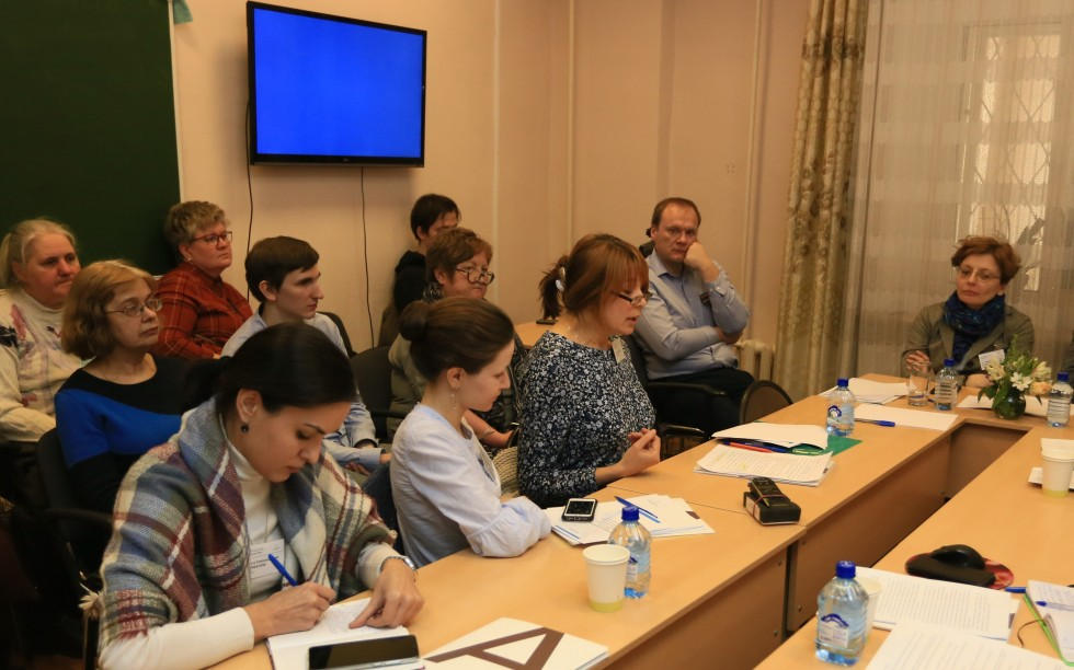 Лариса Харченко, выступление с докладом на XXVI Сретенских чтениях в феврале 2020 года