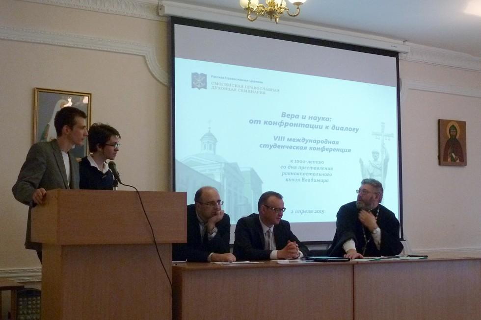 Выступление Михаила Бахадова и Александра Тавризяна