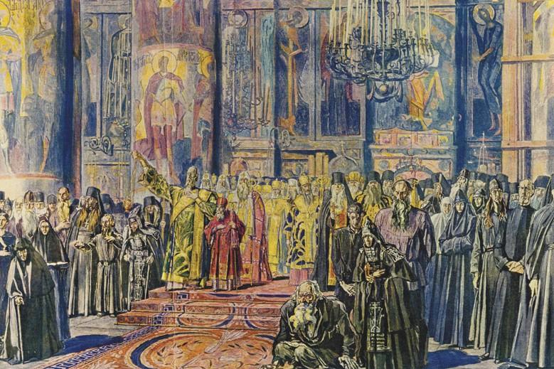 Эскиз картины «Реквием» («Русь уходящая»). Павел Корин