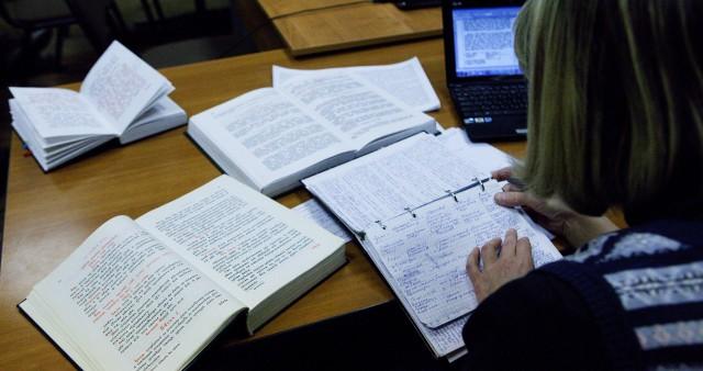 Что изучают богословы?