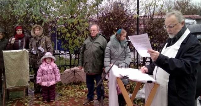 Сегодня мы вспоминаем о жертвах Русской Катастрофы