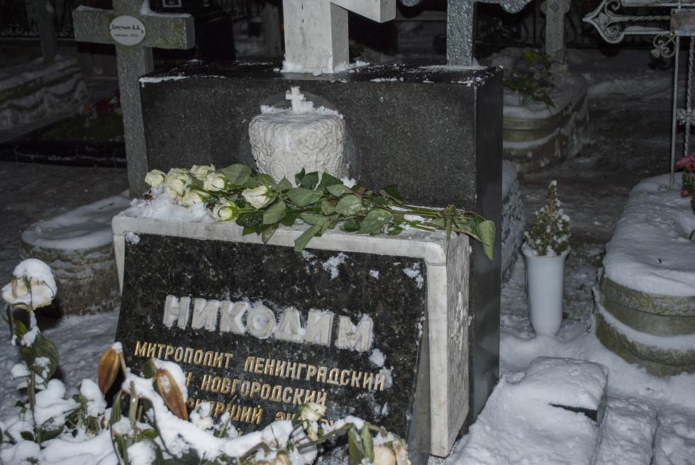 Могила митрополита Никодима (Ротова)