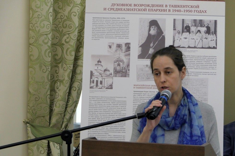 Историк, сотрудник издательства СФИ Екатерина Степанова представила документы о положении церкви в СССР в 1950-1970-е годы
