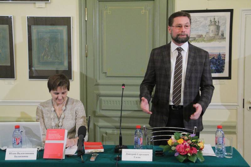 Ведущий презентации Дмитрий Гасак и автор книги Юлия Балакшина
