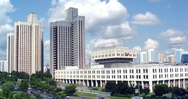 В РАНХиГС состоялась конференция «Религия и Русская революция»