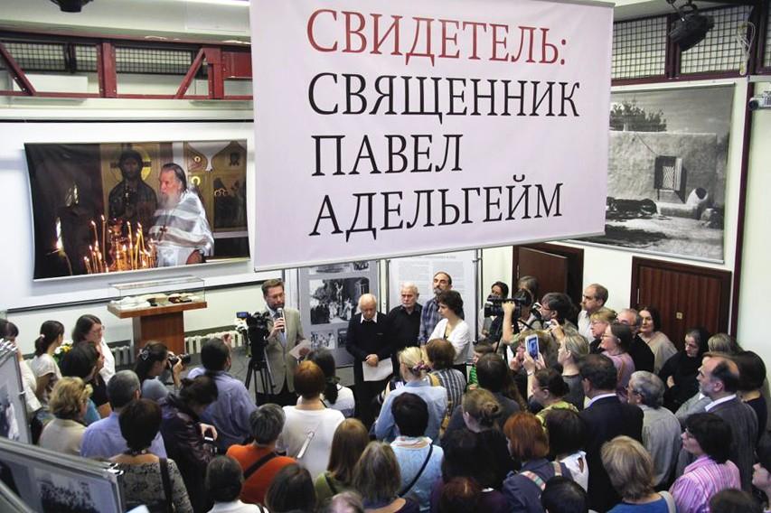 Руководитель авторского коллектива выставки Светлана Чукавина провела первую экскурсию по экспозиции выставки  Дмитрий Гасак