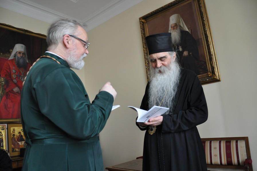 Митрополит Бачский Ириней (Булович) и священник Георгий Кочетков