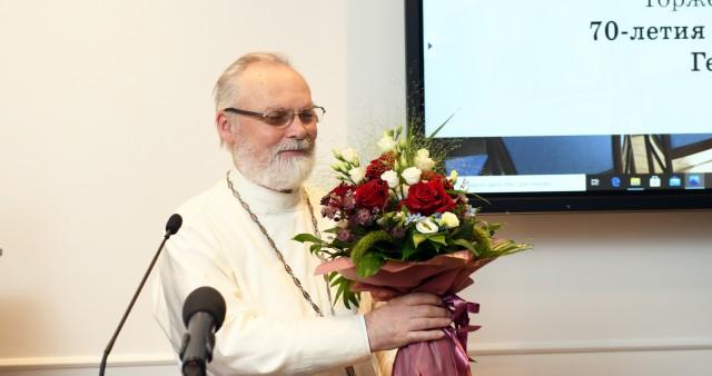 Поздравления к 70-летию основателя СФИ священника Георгия Кочеткова