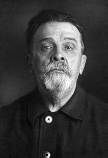 Священномученик ИоаннАртоболевский