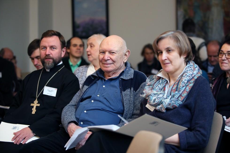 На конференции «Духовные итоги революции в России: коллективный человек и трагедия личности», 2017 год