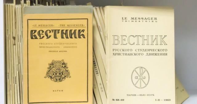 «Вестнику русского христианского движения» 80 лет
