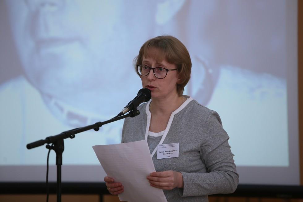 Председатель оргкомитета конференции старший преподаватель СФИ Лидия Крошкина