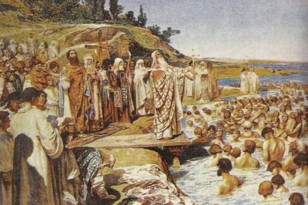 Василий Перов. Крещение Руси. 1880