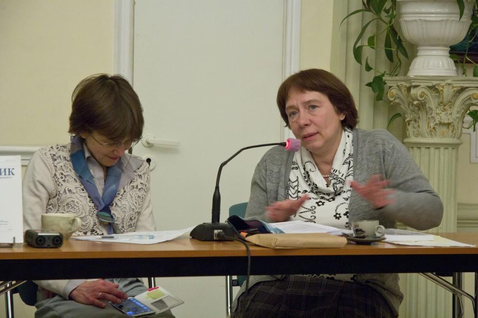 Татьяна Викторова и Ирина Языкова
