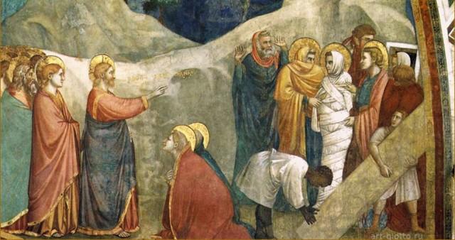 Евангелие не страшится говорить о воскрешении смердящего Лазаря