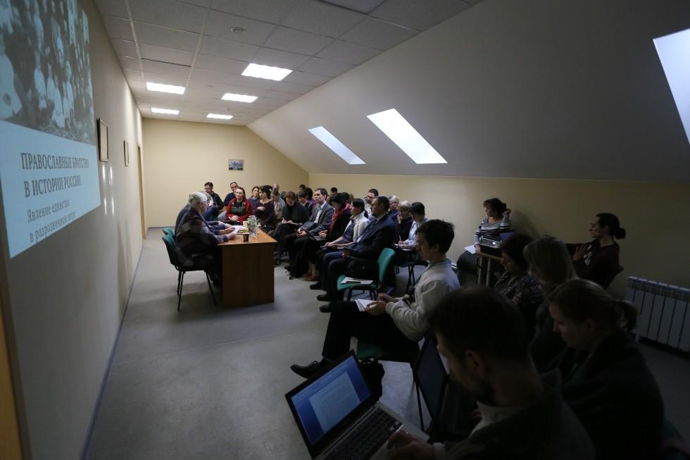 Секция «Православные братства в дореволюционной России»
