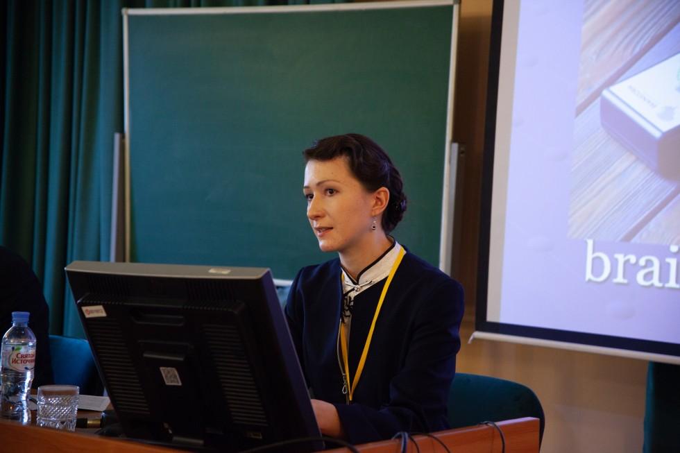 Алина Патракова
