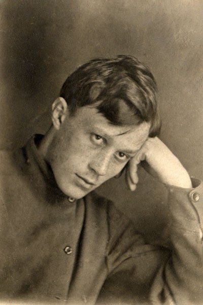 Сергей Иосифович Фудель