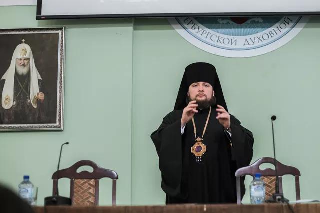 Епископ Петергофский Серафим, ректор СПбДА