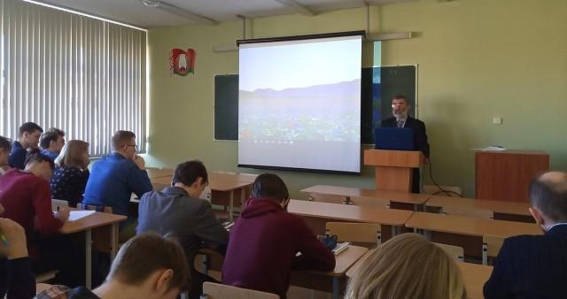 Заведующий кафедрой церковно-исторических дисциплин СФИ прочитал курс лекций в Гродненском государственном университете