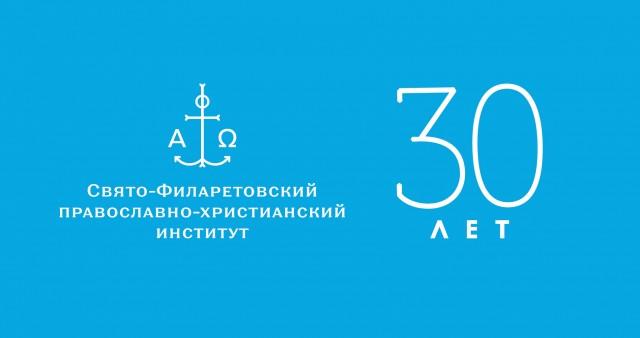 СФИ 30