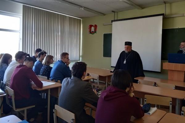 Приветствие архиепископа Гродненского и Волковысского Артемия