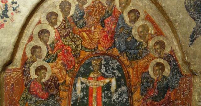Как не потерять благодать Святого Духа?