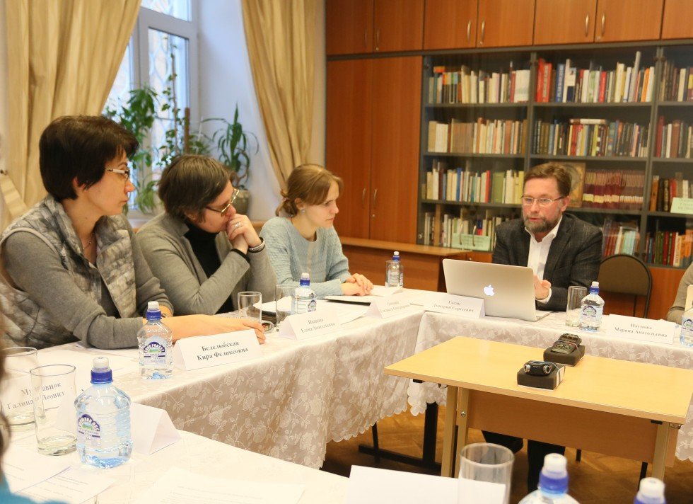 Встреча экспертного совета по разработке программы «Социальная работа в системе долговременного ухода». СФИ, январь 2018 года