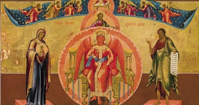 Новая христианская антропология