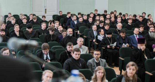 X научно-богословская конференция СПбДА состоялась в Петербурге