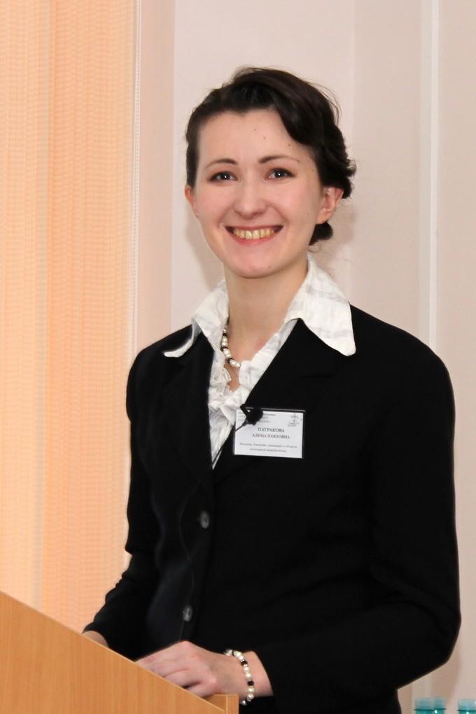 Алина Патракова, секретарь кафедры философии и гуманитарных дисциплин СФИ, аспирантка Института философии РАН