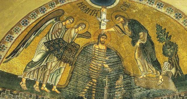 Крещение и Богоявление