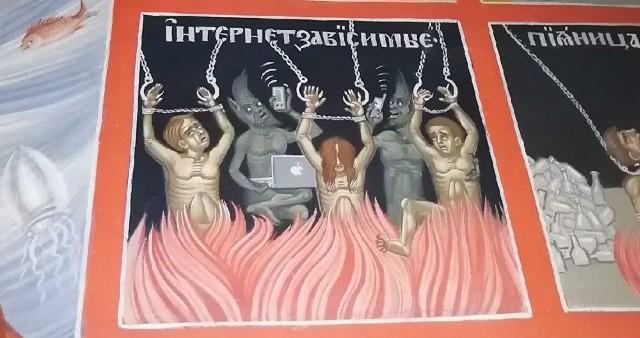 «Те, кто мечтает увидеть кого-то в аду – люди не Христова духа»