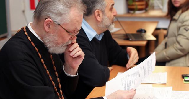 Год христианской антропологии в СФИ