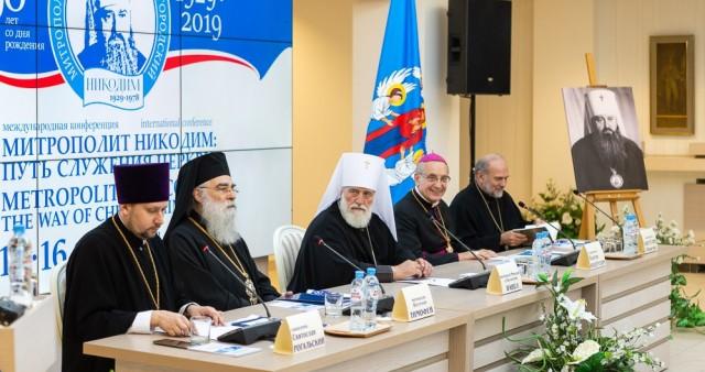 Наследие митрополита Никодима (Ротова) обсуждали в Минской епархии