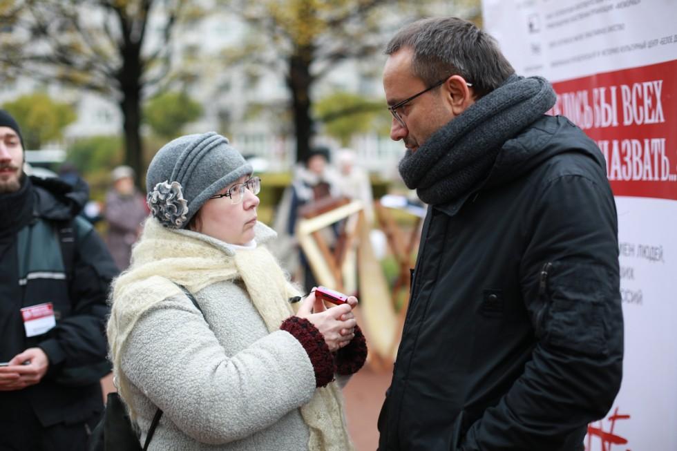 Режиссер Андрей Звягинцев. «Молитва памяти» в Санкт-Петербурге