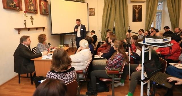 XXVI Сретенские чтения проходят в СФИ