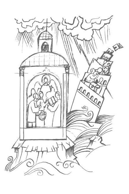 Эскиз иллюстрации художника-иконописца Андрея Акимова