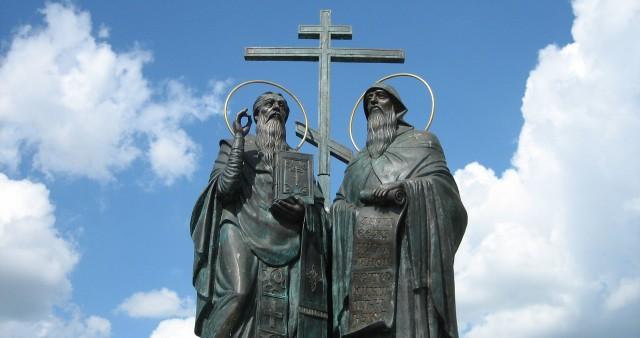 Актуальные святые: как дело Кирилла и Мефодия продолжается в наши дни?